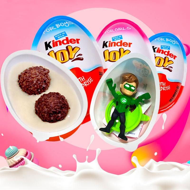 健达奇趣蛋儿童玩具半边牛奶巧克力男孩女孩休闲零食曲奇蛋恐龙蛋