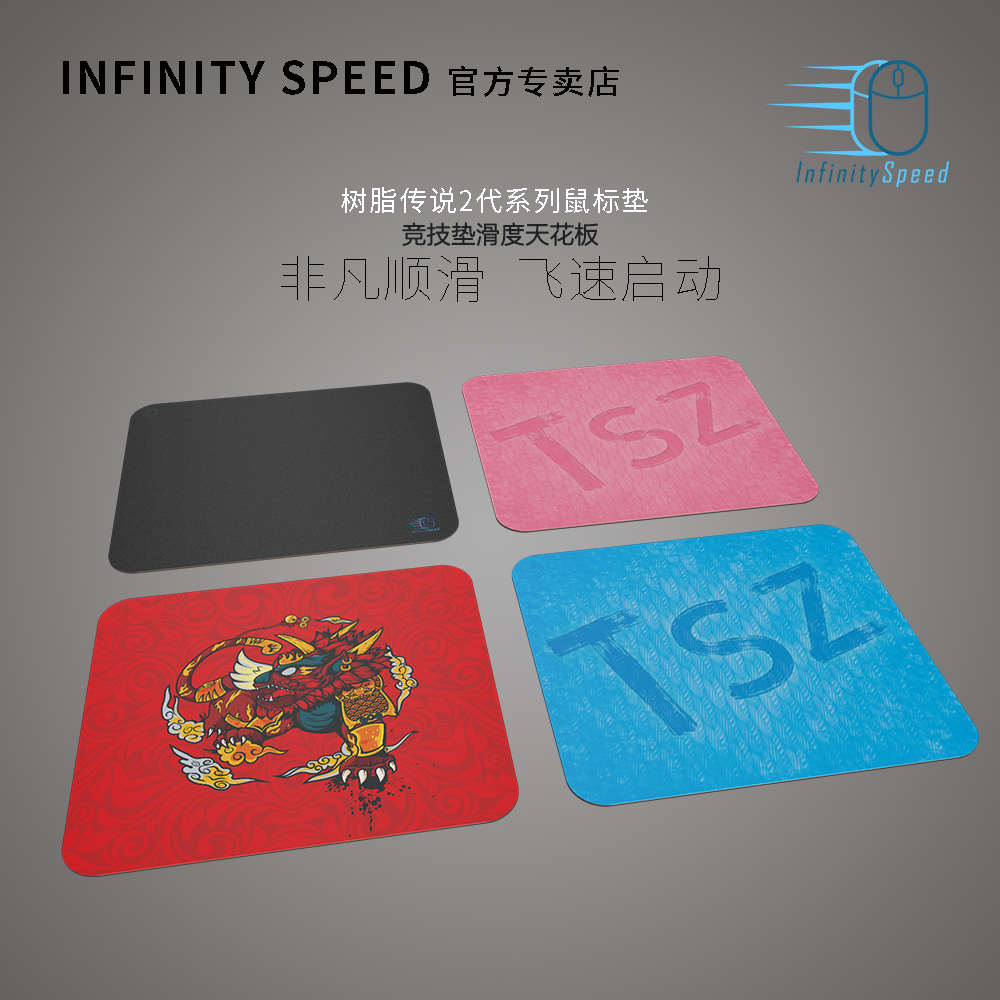 树脂传说二代450*400mmFPS超滑电竞鼠标垫超大粉蓝黑探索者外设2