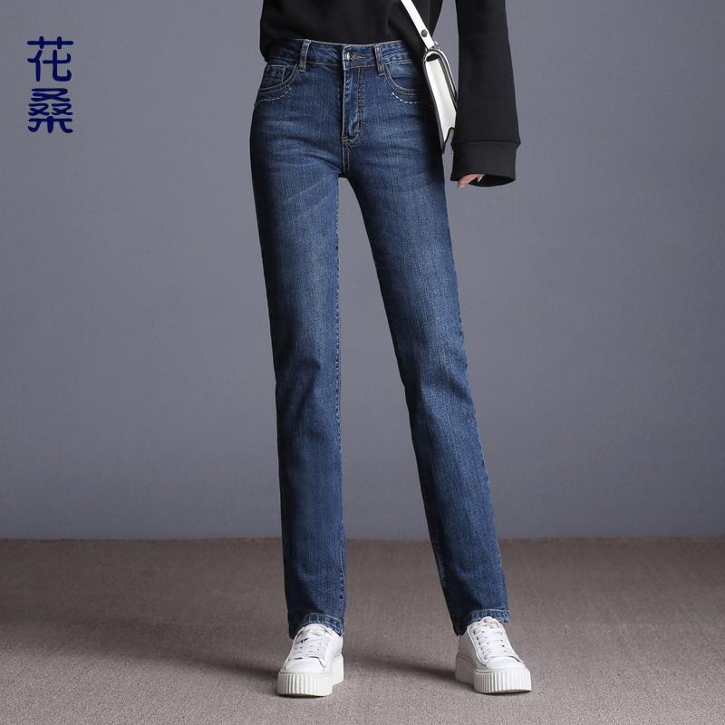 直筒牛仔裤女宽松2021春秋新款修身大码高腰显瘦弹力九分垂感裤子
