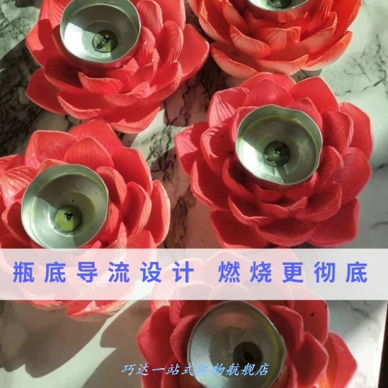 Масленные свечи Артикул 626407383126