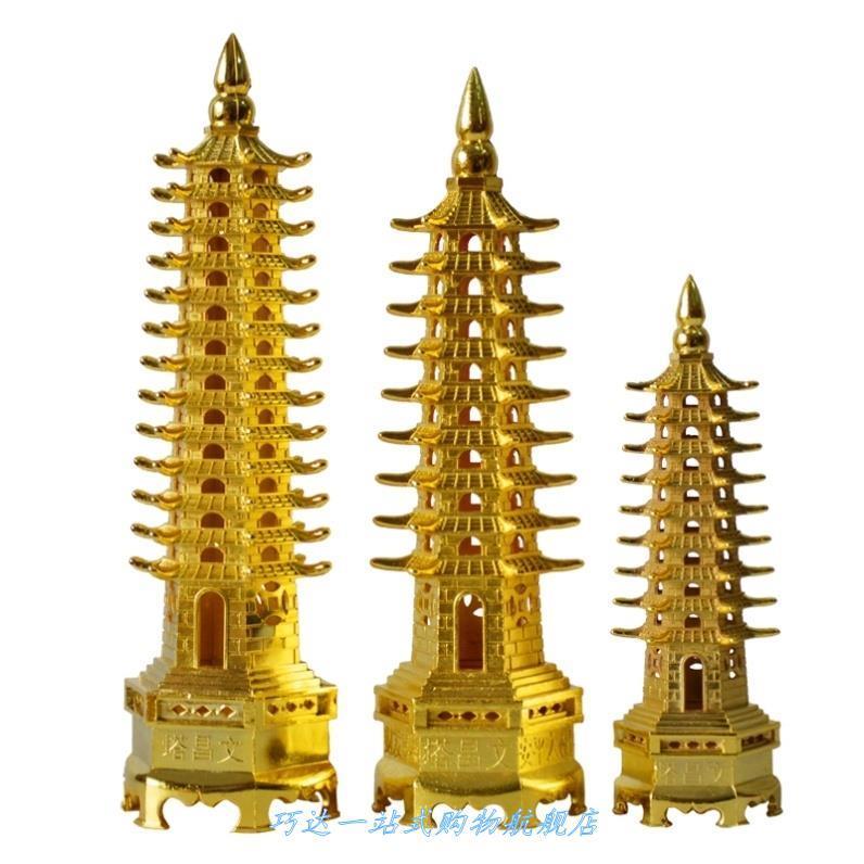 Статуэтки башни Вэньчан Артикул 616006743217