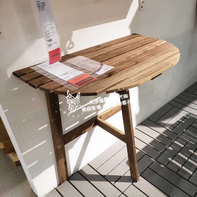 229.00元包邮温馨宜家IKEA阿霍蒙连璧桌户外休闲折叠桌庭院靠墙阳台桌子包邮