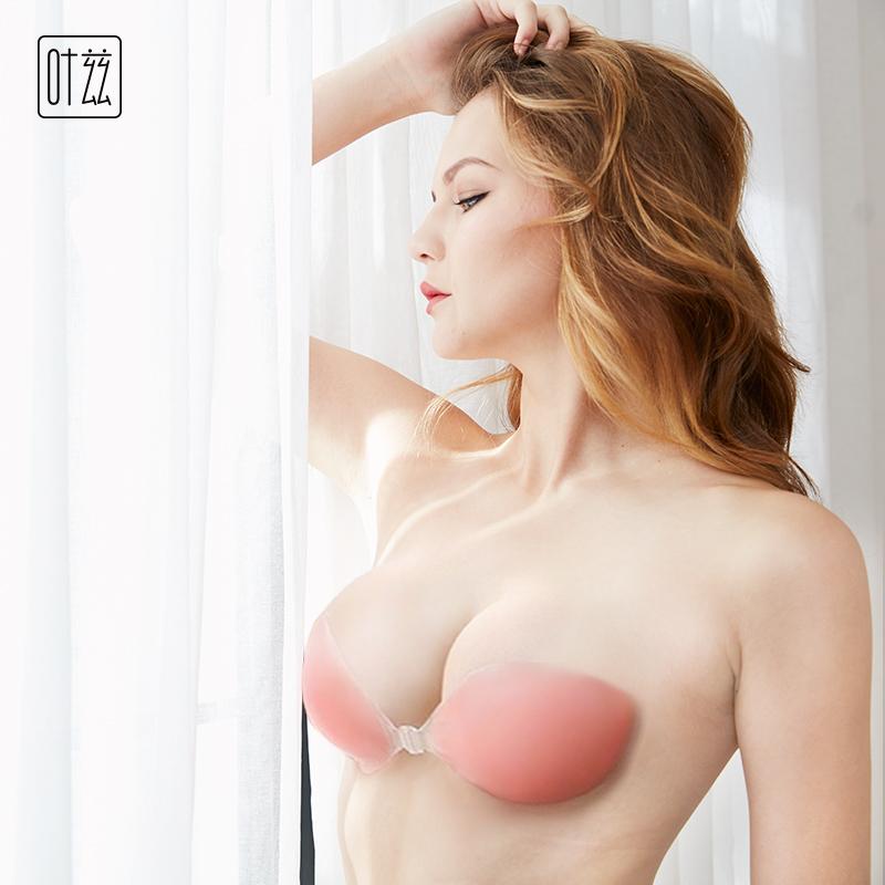 硅胶胸贴年中大促