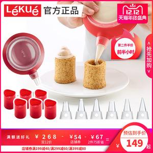 LEKUE/乐葵曲奇杯6头裱花笔 硅胶模具套装裱花枪裱花工具裱花奶油