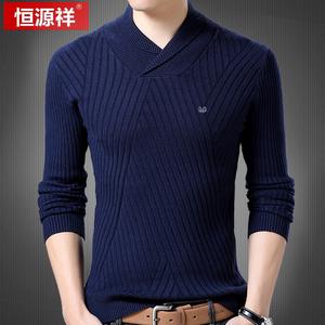 恒源祥正品男士羊毛衫秋冬季厚款男装中青年韩版修身男打底毛衣