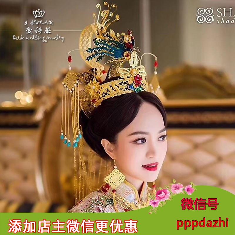 Любовная поэзия роскошный Бирюзовый китайский костюм с бахромой Большие аксессуары для волос Phoenix винтаж Аксессуары для дворца