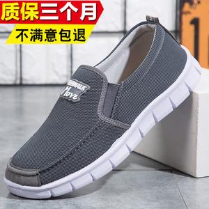 男鞋耐磨工地鞋男轻便工作鞋老北京布鞋夏季男士鞋子中年爸爸单鞋