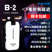Nux Little Angel B2 B-2 electric guitar bass guitar Wireless transmitter wireless system Nux B2