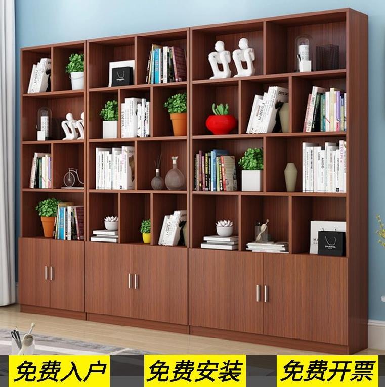 Офисные шкафы для документов Артикул 619653254459