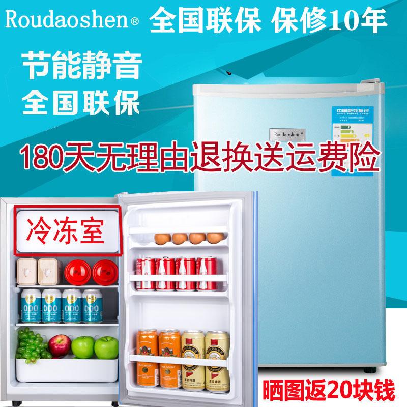 容生冰箱小型单门式迷小冰箱家用冷藏冷冻电冰箱学生宿舍节能保鲜