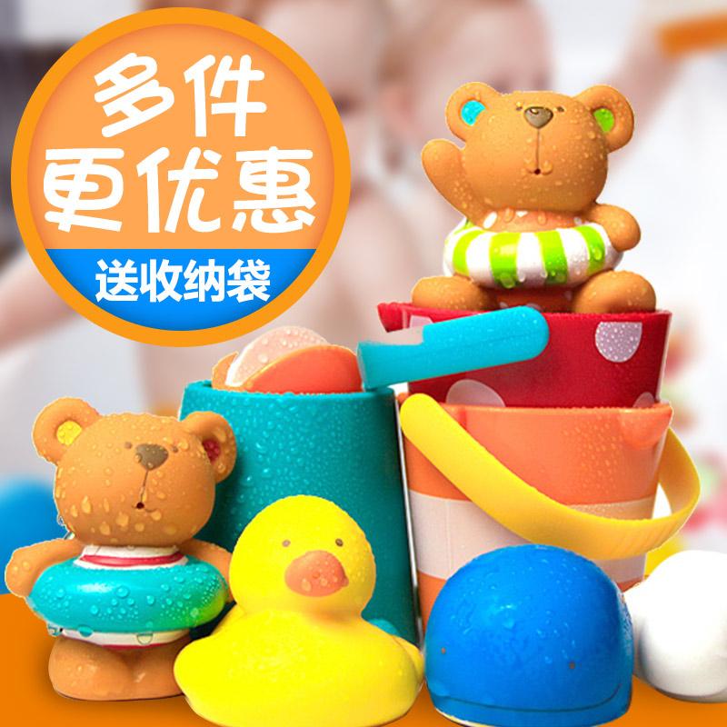 满88.00元可用20元优惠券hape宝宝洗澡玩具 婴儿可咬 戏水玩具套装漂浮游泳婴幼儿沐浴花洒
