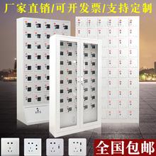北京手机存放充电柜单位员工集中充电柜usb建筑工地配电柜亚克力