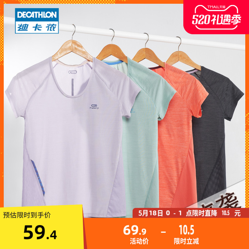 Decathlon sports T-shirt women spring and summer loose breathable running fitness quick-drying short-sleeved casual quick-drying top WSLT