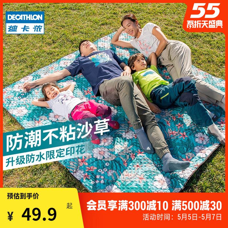 迪卡侬野餐垫户外防潮垫便携地垫帐篷垫子沙滩垫野外野餐布QUNC