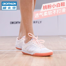 Badminton Shoes and Women's Shoes Professional Physical Education Course in Dikanon Flagship Shop
