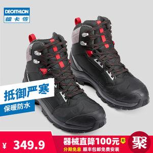 迪卡侬旗舰店官网登山鞋男雪地靴