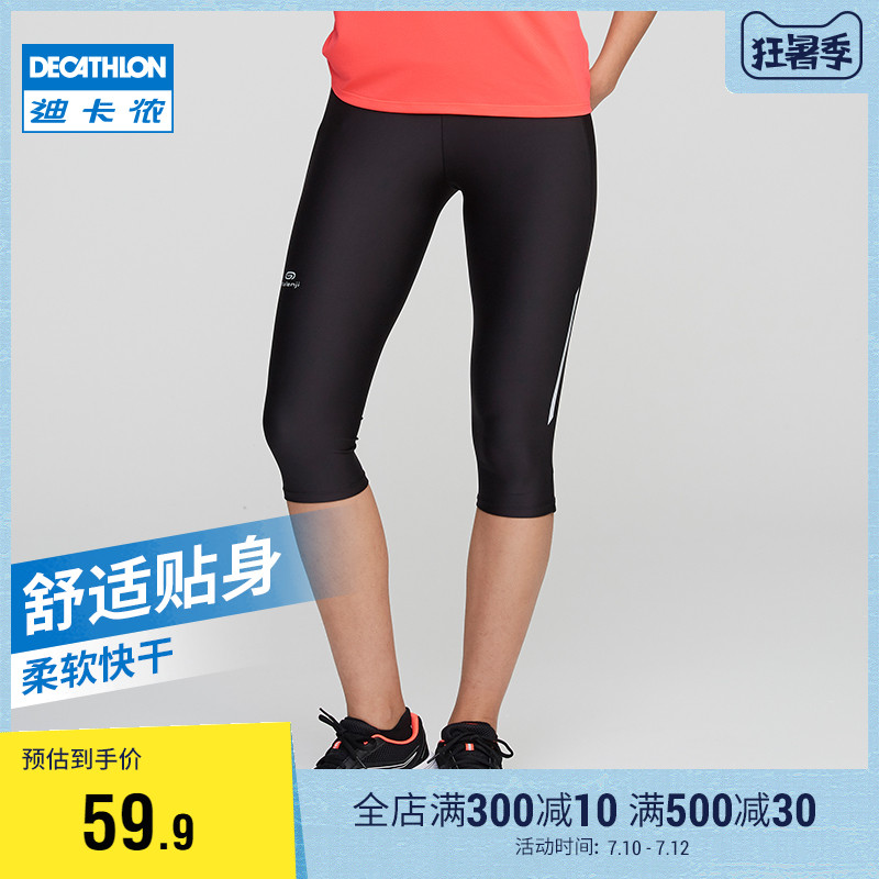 Di Canon Tight Pants Female Spring and Summer Strength Permeable Speed Dry Black Running Fitness Seven Points Shorts RUNW