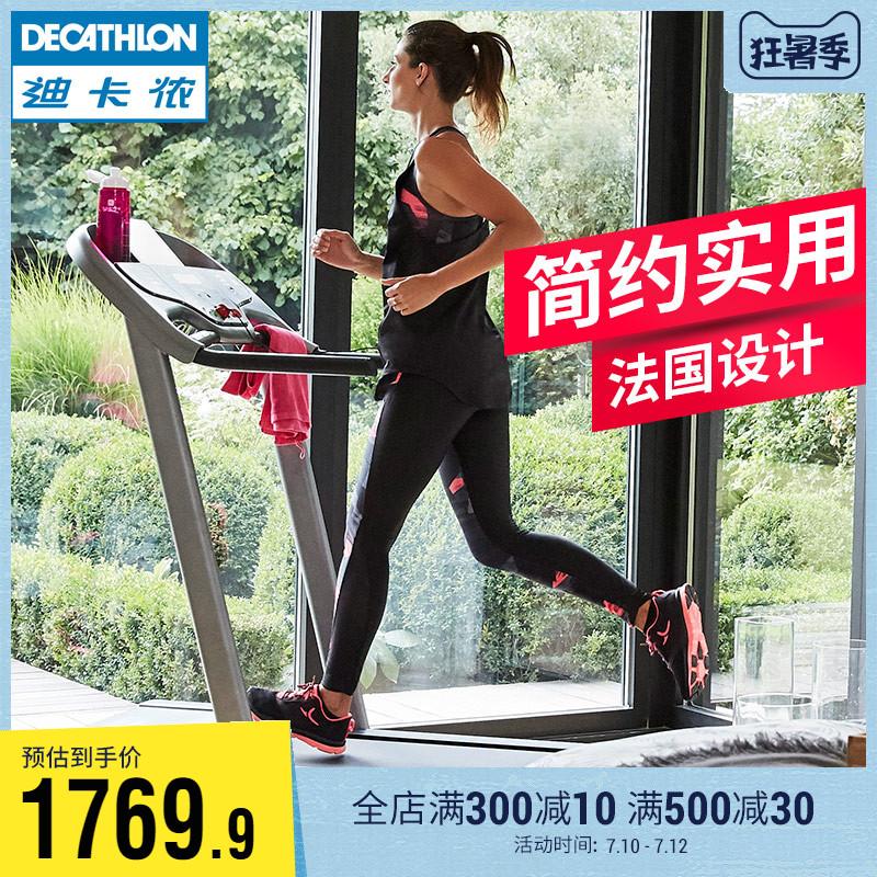 迪卡侬 健身跑步机家用小型折叠简易电动静音款减肥机FICQ