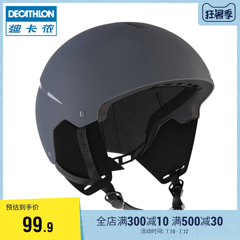 Decathlon ski helmet, single board, double board ski equipment, adult ventilation and impact protection device, wedze1