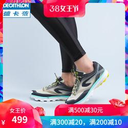 迪卡侬越野跑鞋女户外防滑耐磨透气回弹登山鞋徒步鞋跑步鞋 RUN C