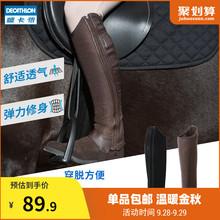 迪卡侬马术护腿男女骑马护腿 骑马装chaps骑马装备马术用品FOU