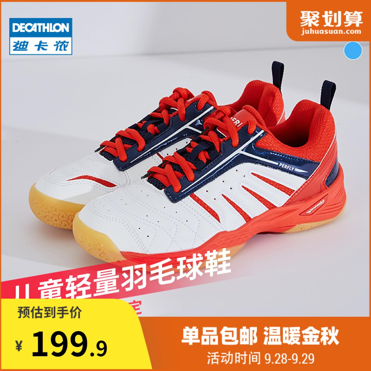 Обувь для бадминтона Артикул 555815436209