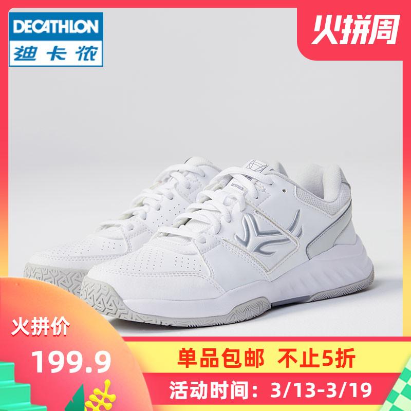 迪卡侬女网球鞋老爹小白鞋休闲鞋