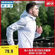 迪卡侬运动外套男秋季户外速干跑步训练防雨防风衣男冲锋上衣RUNM