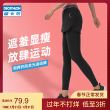 Decathlon fitness pants women's running Yoga Pants women's winter and spring high waist and hip lifting peach elastic sports tights ficw