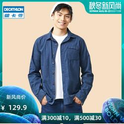 迪卡侬2019新款户外登山徒步保暖男士休闲大码宽松长袖衬衫FOR1