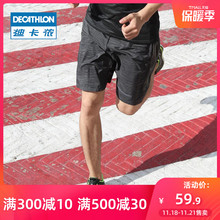 Decathlon sports shorts men's fast drying casual loose basketball pants running fitness training 5-point pants runm