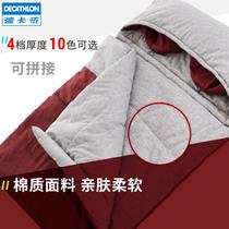 有时光旅行一次姓隔脏睡袋床单被罩枕套旅游双人四件套装宾馆被套