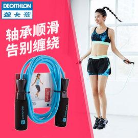 迪卡侬跳绳成人男女儿童运动健身小学生减肥燃脂绳子FICS图片