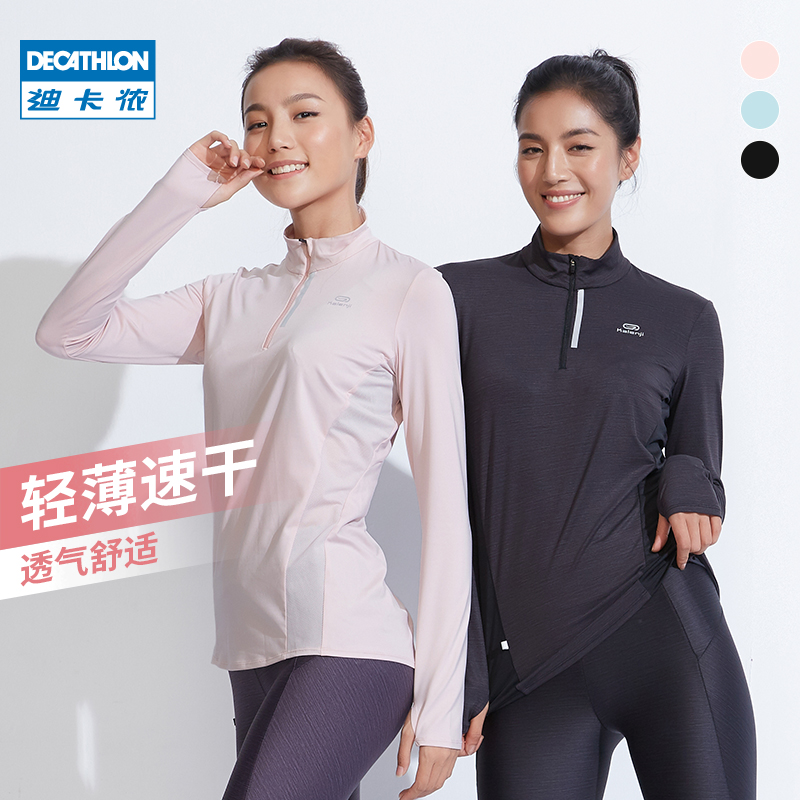 Decathlon quick-drying top women autumn running long-sleeved yoga clothes loose training fitness clothes sports T-shirt RUNW