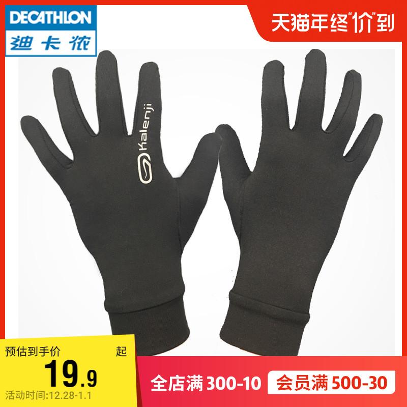 迪卡侬手套秋冬男女跑步健身骑行加绒保暖运动全指触摸屏五指RUNC