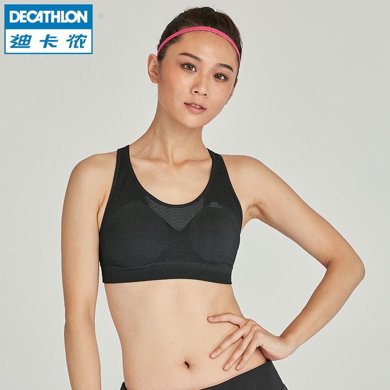 迪卡侬 运动内衣 女跑步健身高强度防震防下垂背心式文胸 RUN C
