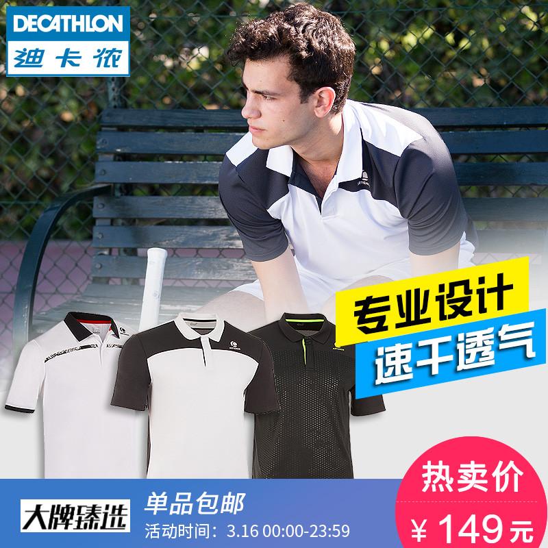 Следовать карта леннон флагманский магазин официальный магазин polo рубашка мужской движение короткий рукав отворот подлинный T футболки движение одежда ARTENGO