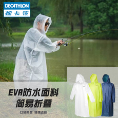 Дождевик Decathlon CAPERLAN