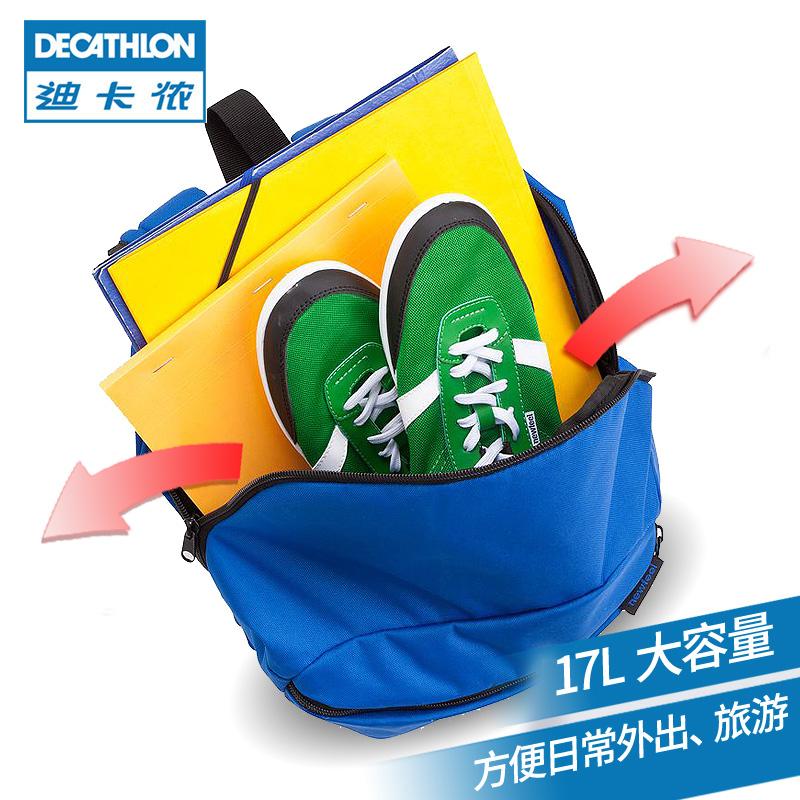 迪卡儂雙肩背包 包女男書包 旅遊迷你 包潮 17L NEWFEEL
