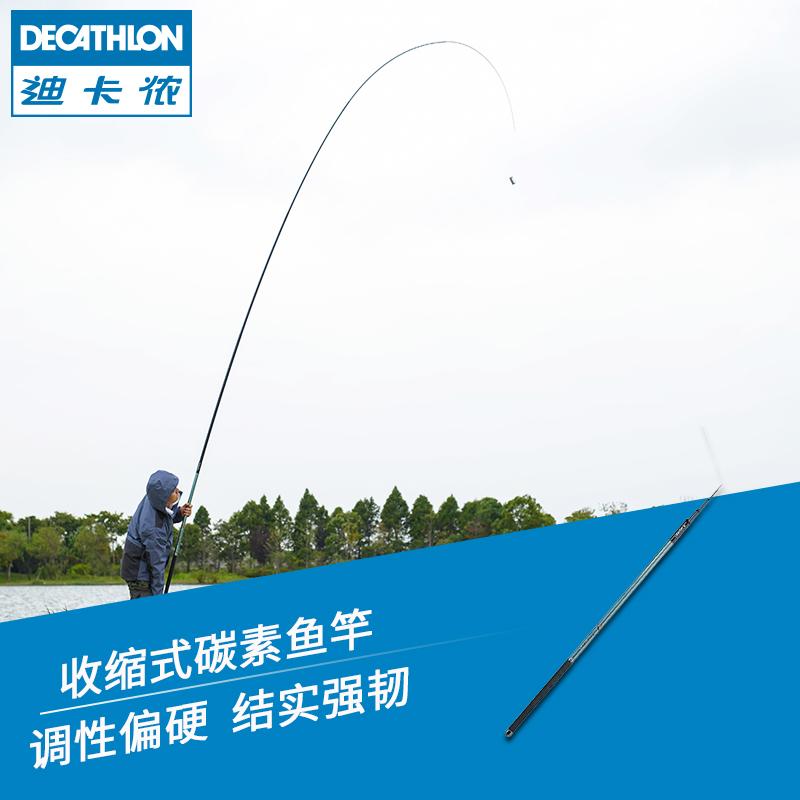 迪卡侬手竿台钓28调竿鲤鱼竿青鱼竿淡水暴力大物鱼竿渔具CAPERLAN