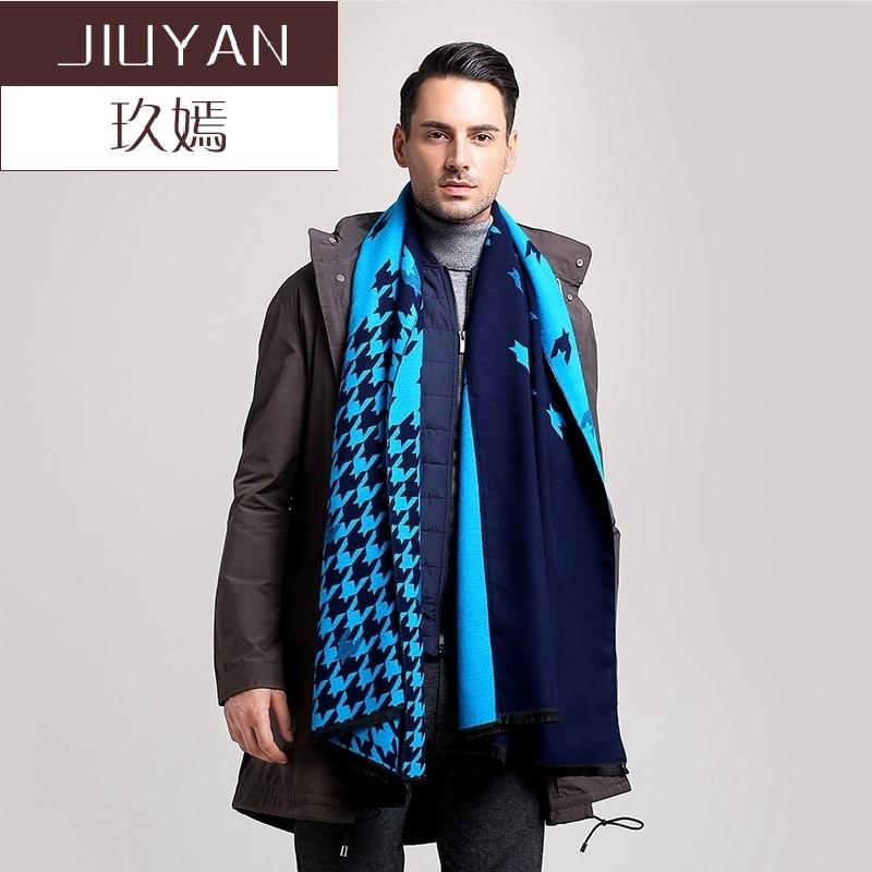 男围巾春款保暖羊绒围巾几何图案双面双色休闲气质舒适围巾