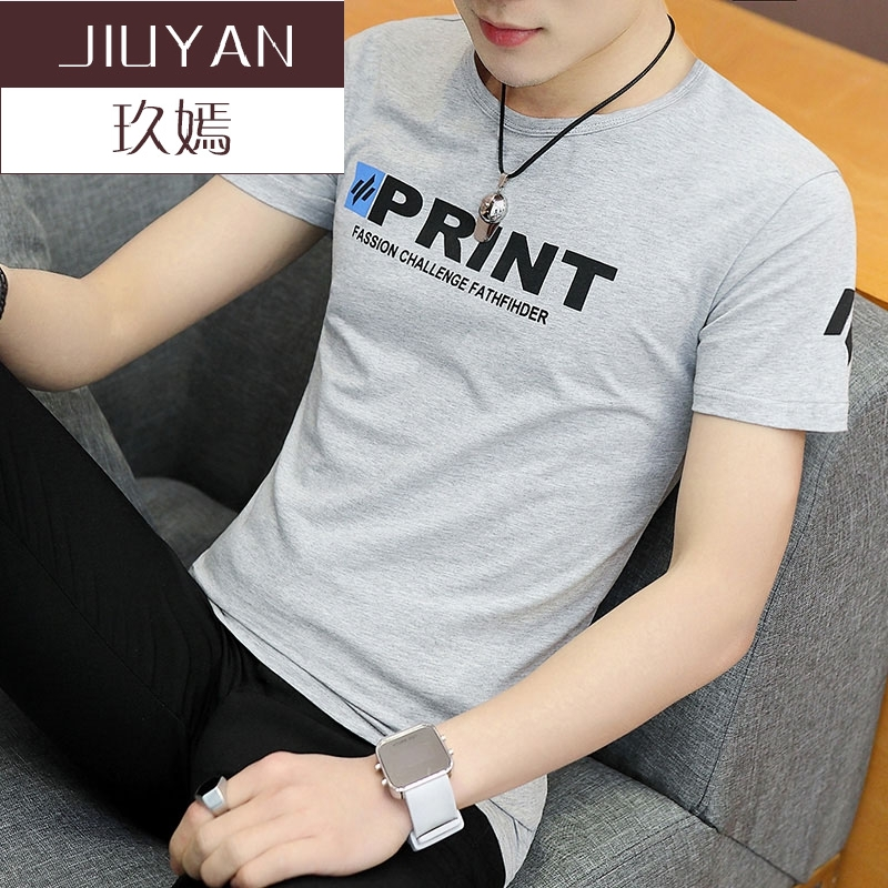 玖嫣夏季韩版男紧身短袖T恤发型师潮流衣服带文字字母精神小伙