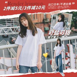 纯棉宽松纯色新款 纯白色t恤女短袖 时尚 2021年半袖 洋气t桖 上衣夏季