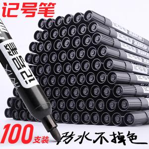 记号笔黑色油性大头笔勾线笔可加墨粗防水记好大容量特大号不可擦物流快递员专用箱头计号笔不掉色单头彩色笔