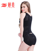 Ting Mei postpartum plastic body clothes connected belly waist ladies underwear no trace body sexy buttocks corset clothes thin