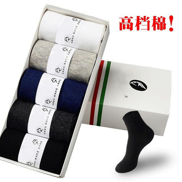 中國代購|中國批發-ibuy99|袜子|全棉成人纯棉袜子男士四季商务男袜中筒防臭袜子吸湿排汗