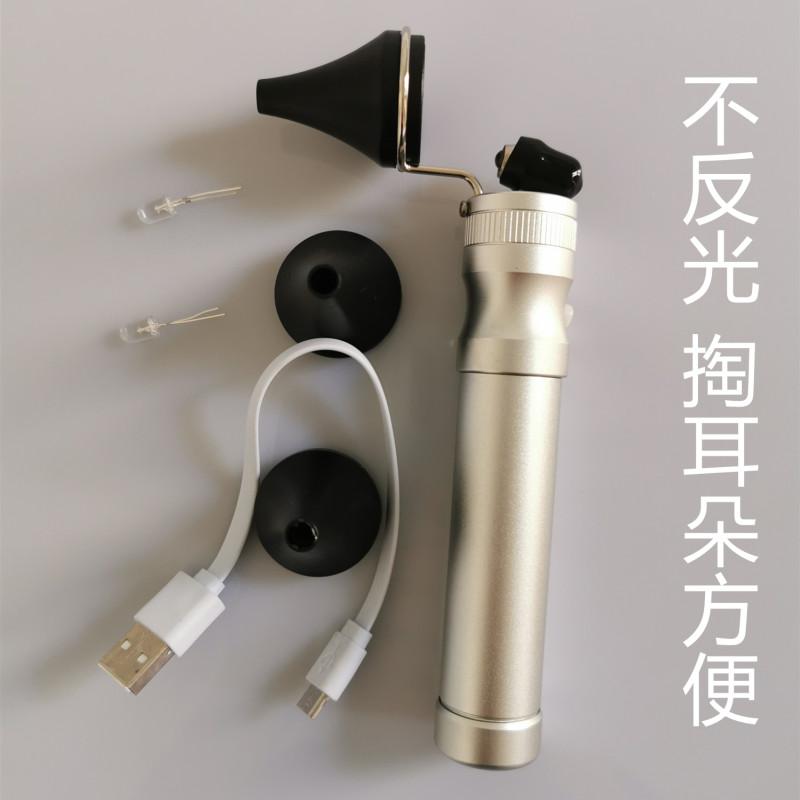 满58.00元可用1元优惠券采耳工具手灯采耳神器可视专业高级手握式充电聚光掏耳朵采耳灯勺