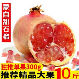 云南蒙自石榴带箱10斤新鲜水果包邮甜当季非会理突尼斯软籽