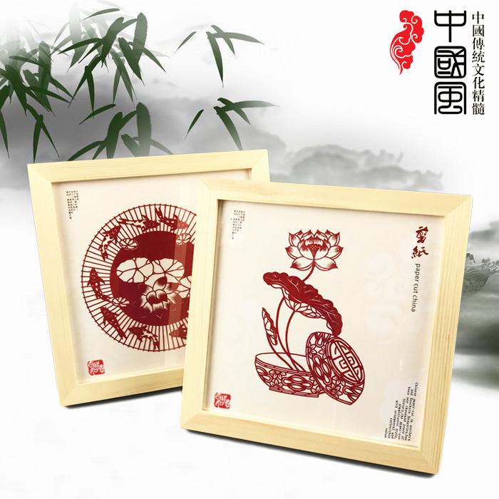 剪纸手工中国风相框装饰摆件特色礼品送老外外事出国礼物公司定制