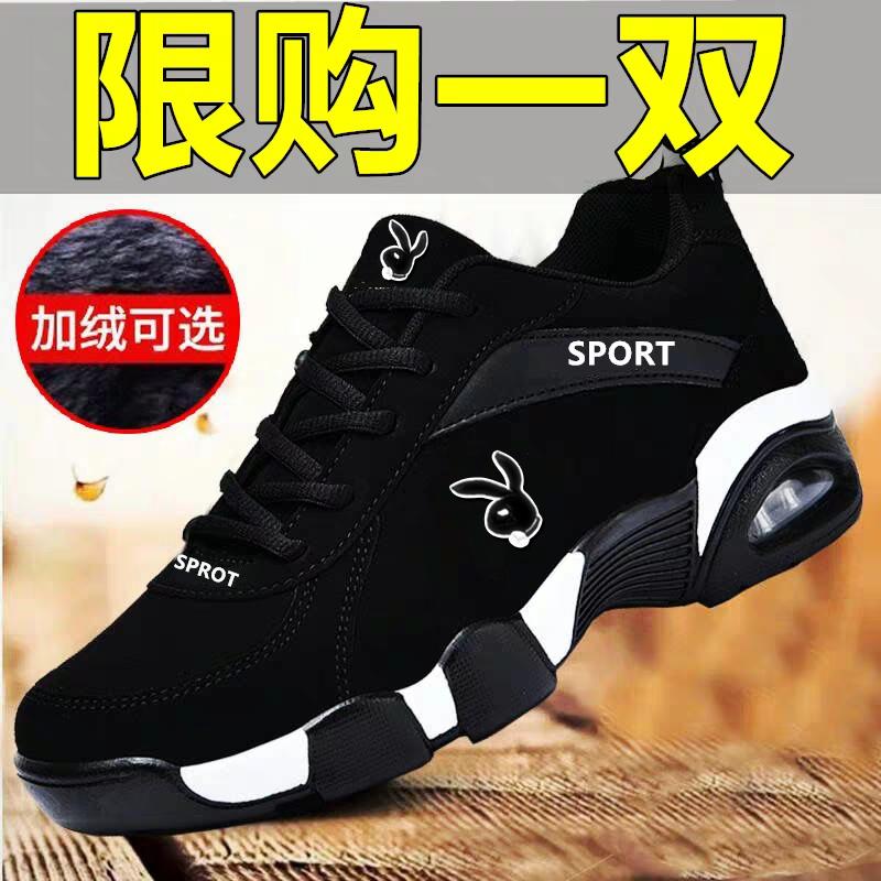 奥康2014夏季商务休闲鞋网上商城